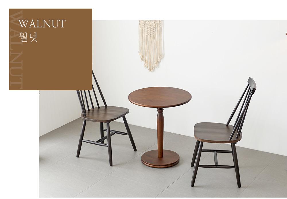 컬러매치 - 어느 공간에서도 잘어울리는 디자인으로  다양한 공간에 매치할 수있는 테이블입니다.