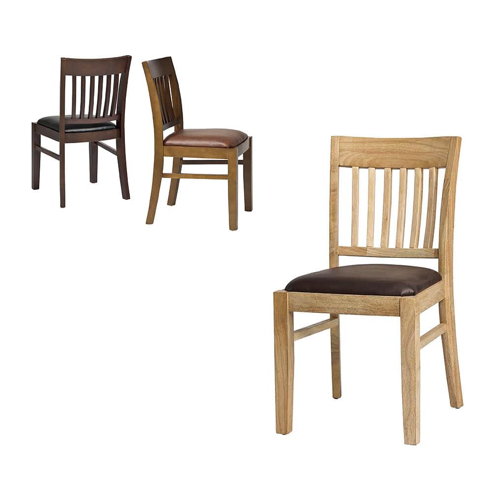 AJ122 W43*D52*SH44*H82  큐브체어 / 카페인테리어가구 업소용 식탁의자 목재의자 까페 커피숍 식당 휴게실 예쁜원목의자 | 피카소가구
