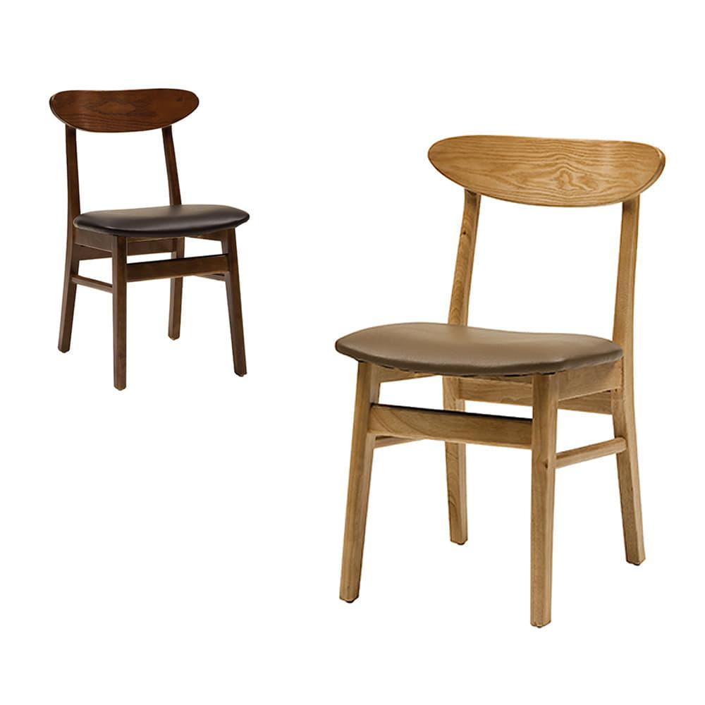 스머프체어ㅣ디자인체어 식탁의자 업소용가구 커피숍가구 1인의자 카페인테리어가구 인테리어의자 디자인의자 북유럽디자인 카페의자 원목의자 가죽의자 목재의자ㅣAJ096 피카소가구피카소가구