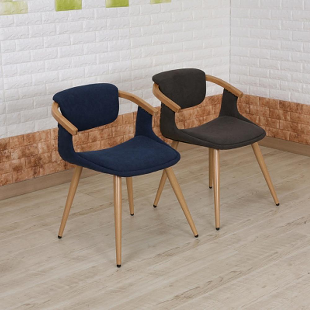 AJ154  W54*D40*SH45*H77  925체어 / 카페인테리어가구  예쁜의자 1인의자 패브릭의자 까페 커피숍 식당 북카페  디자인체어 편한의자피카소가구
