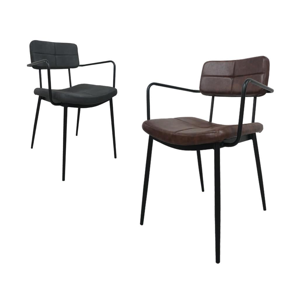 AJ302W55*D54*H81.5쿠키암 / 디자인체어 인테리어의자 카페의자 안락의자 철제의자 가죽의자 피카소가구 | 피카소가구